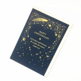Happy Anniversary Card - Stars
