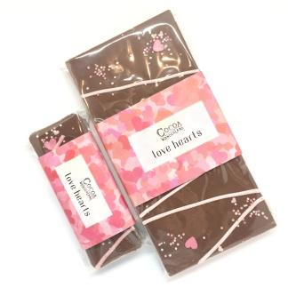 Love Hearts Chocolate Bars